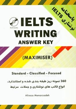 IELTS writing answer key (maximiser)