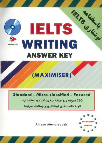 IELTS writing answer key (maximiser)