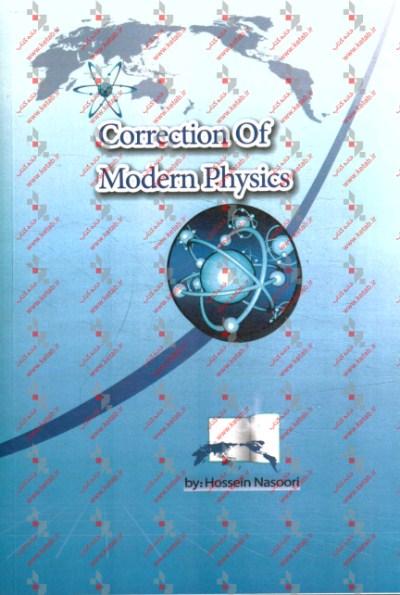 ???Correction of modern physics