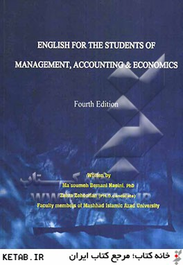 English for the students of management, accounting and economics