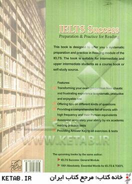 IELTS success: preparation & practice for reading