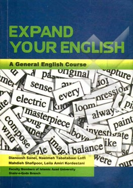 ‏‫‭‭Expand your English: a general English course