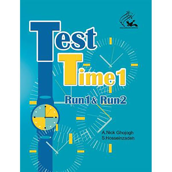 Test time 1: run1 & run2