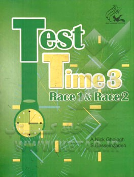 Test time 2: run3 & run4