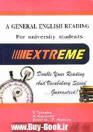 A general English reading for university students (III extreme)