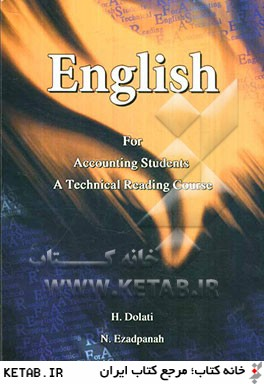 English for accounting students a technical reading course