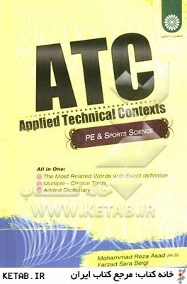 ATC: applied technical contexts in PE & sports science