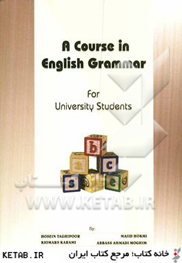 A course in English grammar for university students