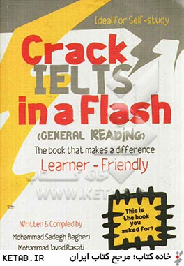 Crack IELTS in a flash (general reading