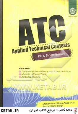 ATC: applied technical contexts in PE & sports sciences