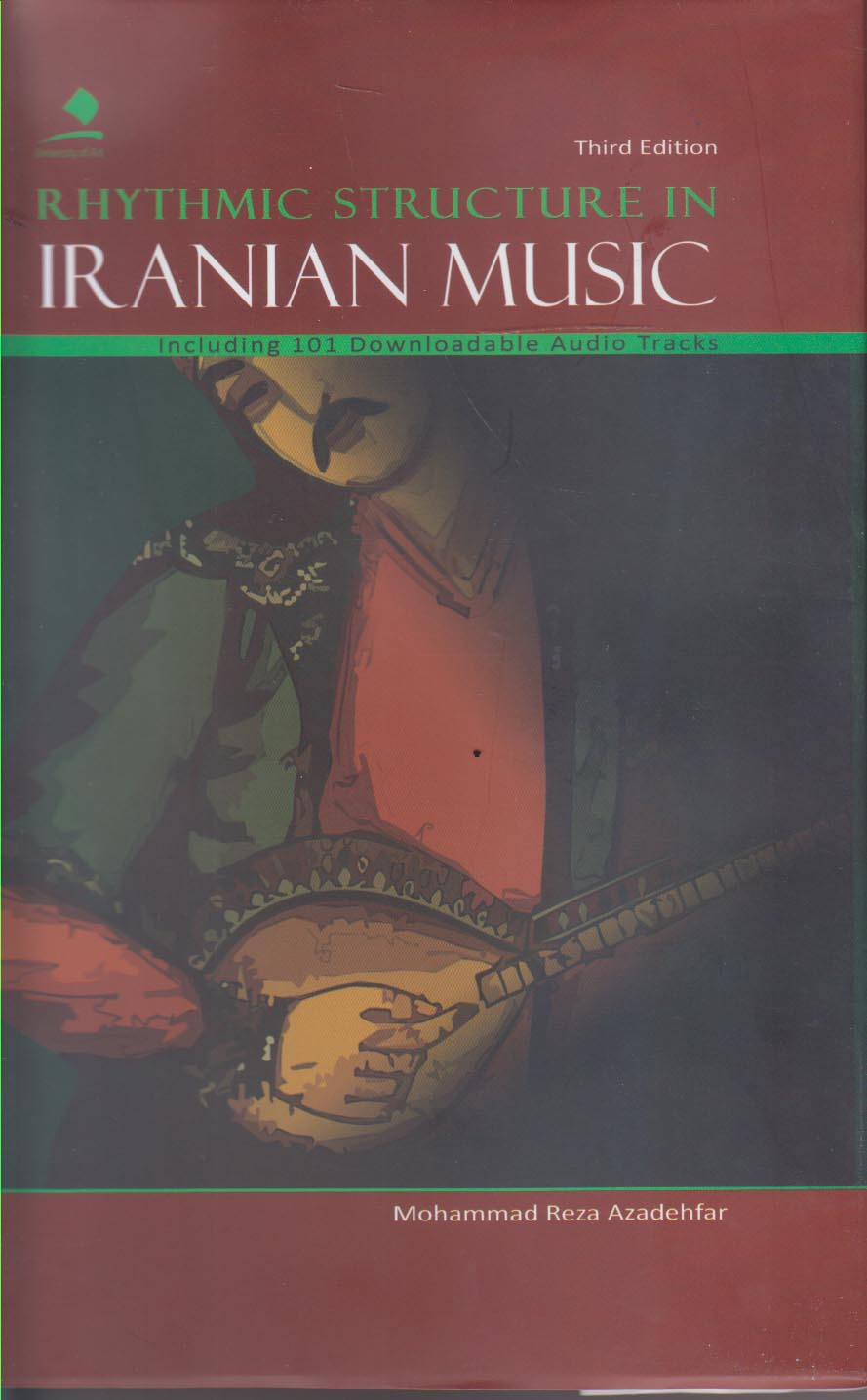 ‏‫‭ Rhythmic structurein Iranian music