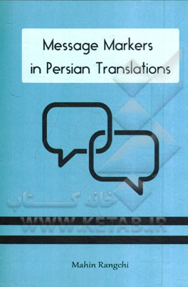 ‏‫ Message Markers in Persian Translations