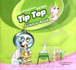 ‏‫‭‭Tip Top 3: science book ‬