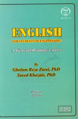 ‏‫‭English for students of engineering: a general reading course‬