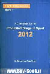 A complete list of prohibited drugs in sport 2012