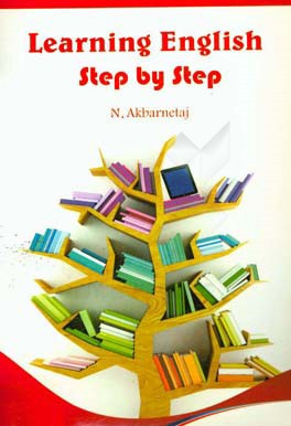 ‏‫‭Learning English step by step