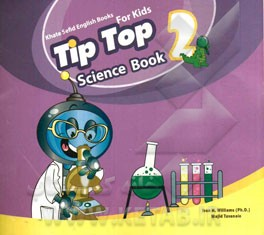 ‏‫‭Tip Top 2: science book