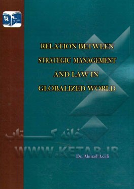 Relation between strategic Management and law in globalized world