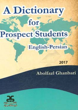 ‏‫‭ A dictionary for prospect students English-Persian