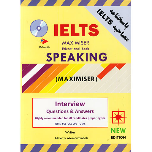 IELTS maximiser speaking (پاسخ