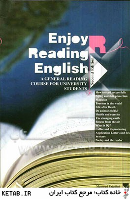 Enjoy reading English: a general reading course for university students