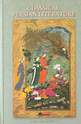 ‏‫‭ Classical persian literature