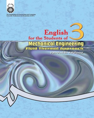 English for students of mechanical engineering: fluid thermal approach (with corrections)