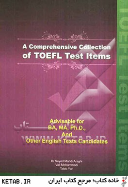 A comprehensive collection of TOEFL test items