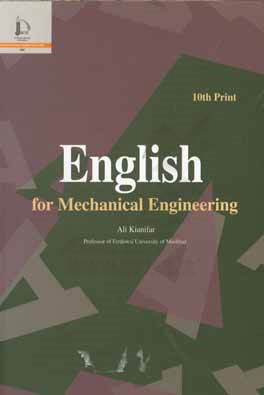 Technical English for mechanical engineering