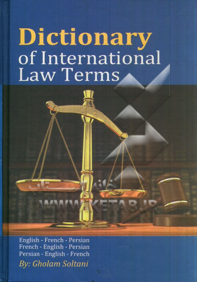 Dictionary of international law terms: English - French - Persian, French - English - Persian, Persian - English - French