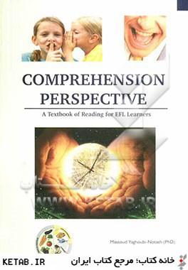 Comprehension perspective